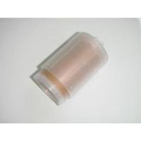 Cartouche filtre anticalcaire pour rouleau à repasser Pfaff 560, 580, Gritzner 560, 580, 103