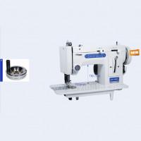 Machine Artisanale portative Sewmaq SW-4566D
