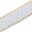 Ruban élastique extra souple, 20mm, blanc, 2m - Prym